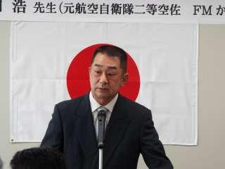 総会・春季講演会・花見会(4月上旬開催)