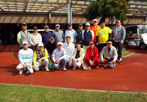 ゴルフコンペ(4月・10月開催)